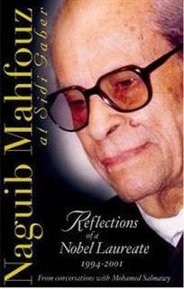 Naguib Mahfouz at Sidi Gaber