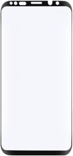 Hama Hama Schutzgl. 3D-Full-Screen Samsung Galaxy S8 Displaybeskyttelsesglas Passer til: Samsung Galaxy S8 1 stk
