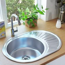 vidaXL Diskbänk med sil och vattenlås oval rostfritt stål