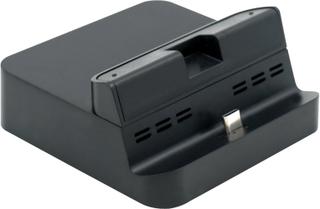 GulKit Portabel Dock for Nintendo Switch
