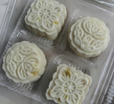 jelly mooncake