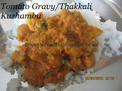 indian gravy without tomato