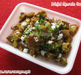 brinjal curry for chapathi