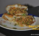how to make dabeli masala powder at home