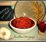 up style mango pickle