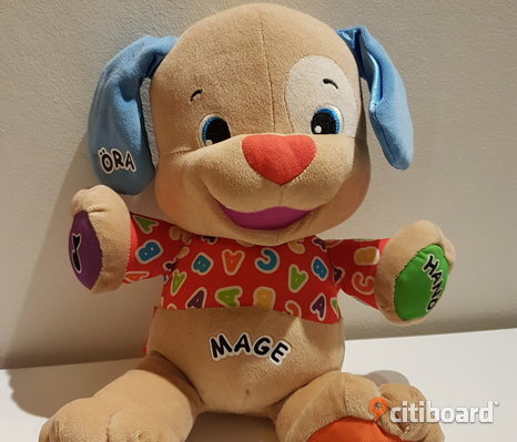 Talande hund/nalle Fisher Price
