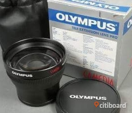Olympus Camedia tele extension lens pro