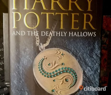 """Harry Potter and The Deathly Hallows"". First Edition! Inbunden."
