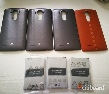 LG G4 batteri and  mask