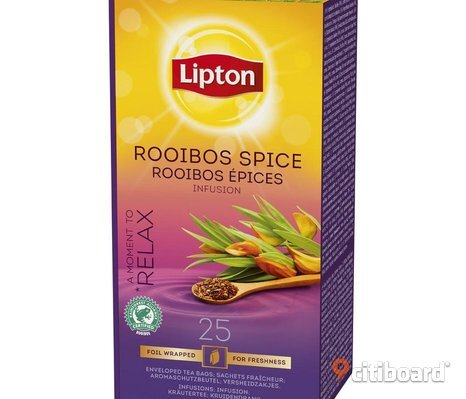 Gratis Tea LIPTON 1 pack.