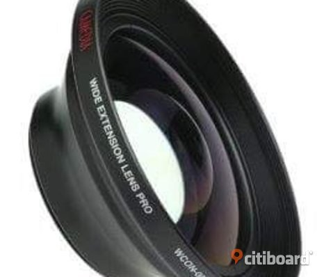 Olympus camedia wide extension lens pro