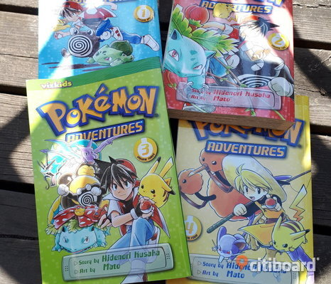 Pokemon Adventures Vol 1-4