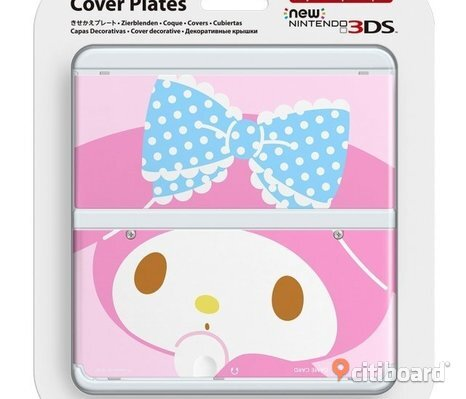 My Melody New 3DS skal