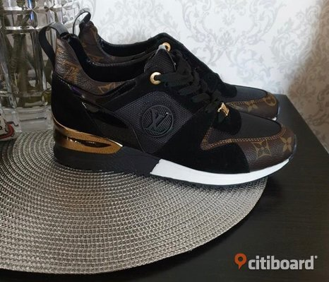 Louis Vuitton sneakers dam