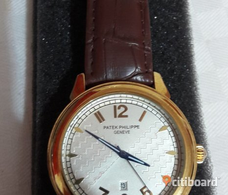 Patek phillipe battery kopia AAA