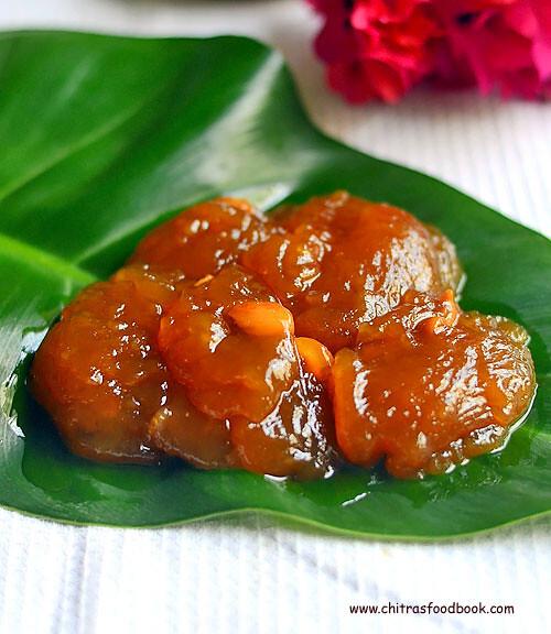 Veg Cake Recipe In Marathi Language: Tirunelveli Recipes Recipes