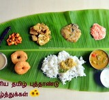 tamilnadu wedding food menu