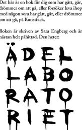 Ädellaboratoriet
